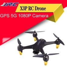 JJRC X3P Phantom+ 2.4G GPS Brushless RC Drone with HD 1080P Camera One Key Return RC Quadcopter FPV Waypoint Flight Headless