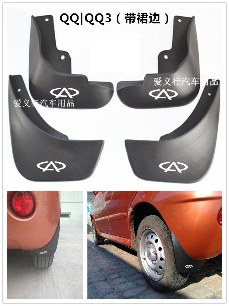 Используется для Защитные чехлы для сидений, сшитые специально для chery QQ6 QQ3 QQ Брызговики стайлинга автомобилей крыло брызговики - Цвет: With skirt QQ QQ3