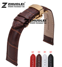 New 16mm 18mm 20mm 22mm Gold Stainless Butterfly Deployment Clasp Brown Genuine Leather Watchband Strap Bracelet