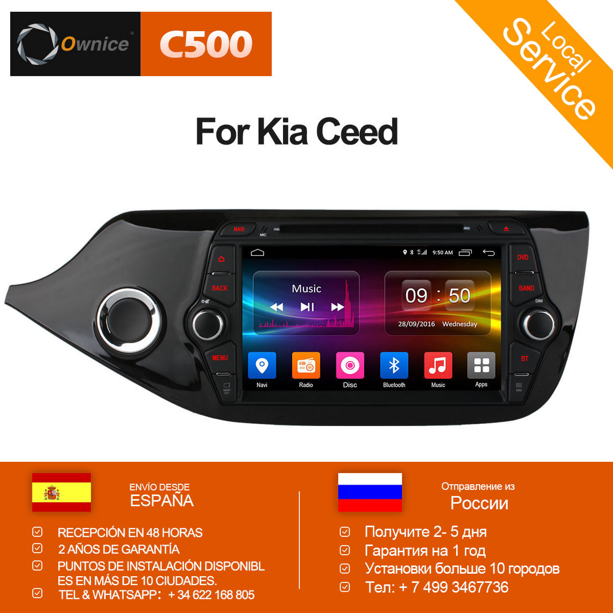 Ownice C500 4G SIM LTE Octa 8 Core Android 6.0 For Kia CEED 2013-2015 Car DVD Player GPS Navi Radio WIFI 4G BT 2GB RAM 32G ROM 4g sim lte quad core android 6 0 for mazda 3 mazda3 2004 2009 car dvd player non dvd gps navi radio wifi 4g bt 2gb ram 16g rom