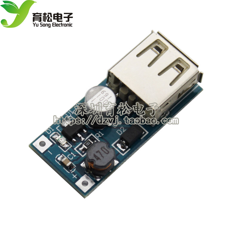 DC-DC Boost Module (0.9V~5V) 5V 600MA USB Boost Board Mobile Power Boost