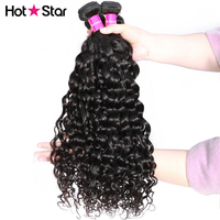 Hot Star Water Wave Bunldes Brazilian Hair Weave Bundles 1/3/4 Pcs Water Wave Hair Non Remy Human Hair Extensions Natural Color