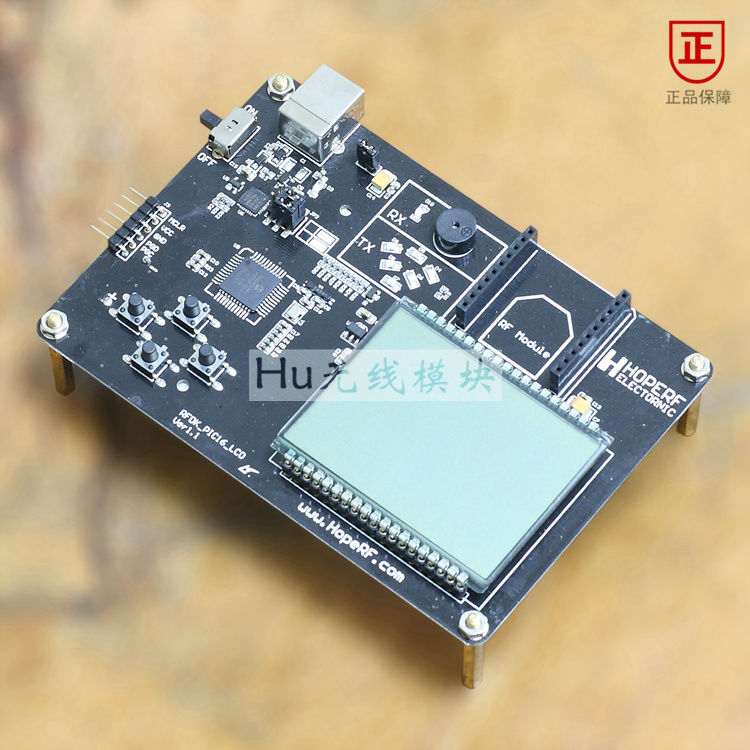 Wireless module development board test stand RFDK genuine an incremental graft parsing based program development environment