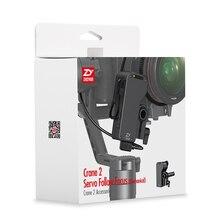 NEW zhiyun zhi yun Crane 2 camera camera axis gimbal accessory mechanical servo follow focus