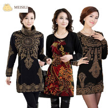 Autumn Winter Women Cashmere Long Tunic Sweater Woman Turtleneck Print Casual Pullover Knitwear Sweater Dress Plus Size S~3XL