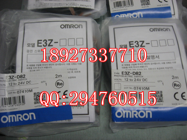 [ZOB] 100% new original OMRON Omron photoelectric switch E3Z-D82 2M  --5PCS/LOT 1pcs lot optoelectronic switch e3z d67 is new in stock