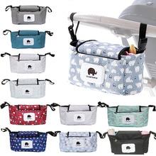 Сумка-Органайзер для детской коляски, сумка для подгузников для мам, сумка-Крючок для детской коляски, водонепроницаемая, большая емкость, аксессуары для коляски, дорожная сумка для подгузников