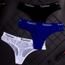 9bc7515bffcf High Elasticity Tangas Women Sexy Seamless Cotton Thong Sport Underwear  Women G String Womens Panties Underwear
