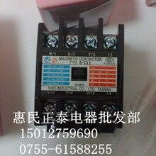 Высокое качество электромагнитный контактор S-C11 абсолютно подлинное Оригинальное сообщение