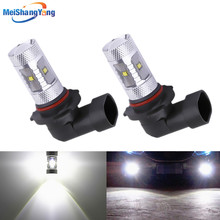 2pcs XBD LED 9005 30W Driving Lamp car Fog Head Bulb auto HB3 led parking Signal Reverse Tail Lights car light source цена