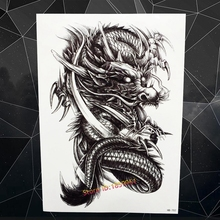 Large Black Dragon Flash Tattoo Body Art Sleeve Arm Temporary Tattoo Stickers 21x15cm Waterproof Tatoo Henna Car Styling Selfie