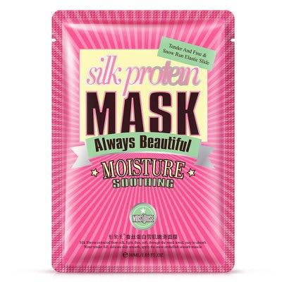 BIOAQUA Beauty tender skin moisturizing Face mask moisturizing mask gentle nourish black head Acne Treatment Skin Care