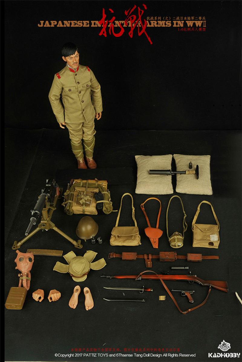 1/6 Scale Figure For collection Japanese Army a common soldier in World War II 12 Full Set Action Figure toys