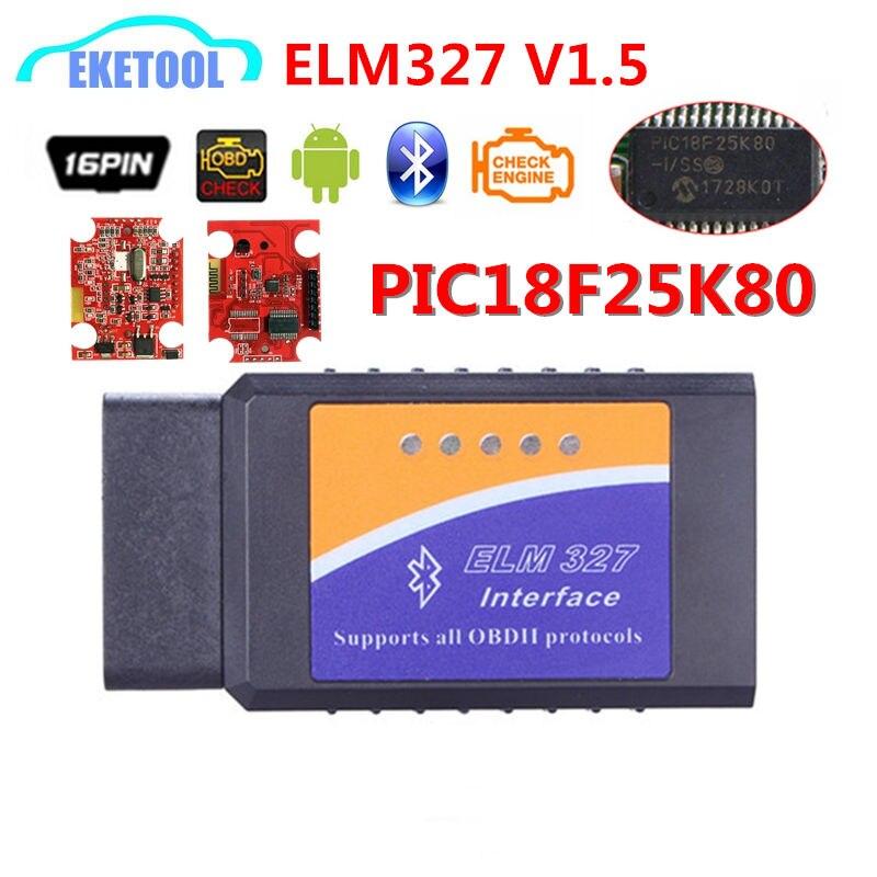 Mejor 100% V1.5 Hardware PIC18F25K80 ELM327 Bluetooth V1.5 escáner inalámbrico apoya todas OBD2 protocolos ELM 327 para Android