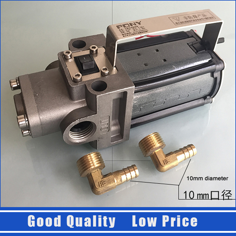 NEW 4.5L/min Oil Transfer Pump DC Fuel Oil Pump For Car Garage ac mini gear oil pump 4l min 220v fuel oil pump cast iron yd 2 5