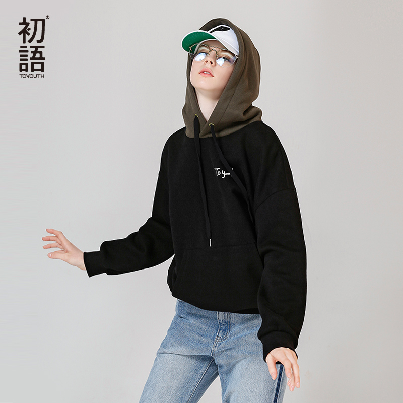 Toyouth Streetwear Women Hoodies Loose Contrast Color Hooded Tracksuits 2018 Letters Print Pullovers Sudaderas Mujer