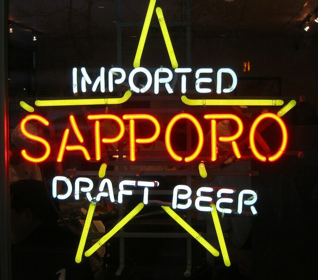 Custom Imported Sapporo Draft Neon Light Sign Beer Bar