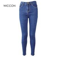 Slim Jeans For Women Skinny High Waist Jeans Woman Blue Denim Pencil Pants Stretch Waist Women