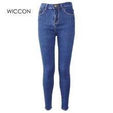 e5f73bf60 Calças de Brim magros Para Mulheres Magras Calça Jeans de Cintura Alta  Mulher Azul Lápis Calças