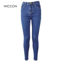 Slim Jeans For Women Skinny High Waist Jeans Woman Blue Denim Pencil Pants Stretch Waist Women Jeans Black Pants Calca Feminina