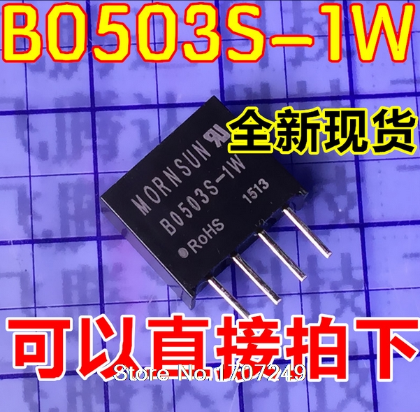 Free shipping 10pcs/lot DC step-down DC-DC  supply module 5V to 3.3V dcdc isolated  B0503S-1W new original