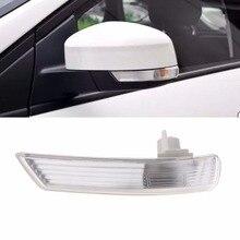 1 шт., левый/правый указатель поворота бокового зеркала, угловой светильник, абажур для Ford Focus II 2 III 3 Mondeo, автомобильный светильник, Новинка