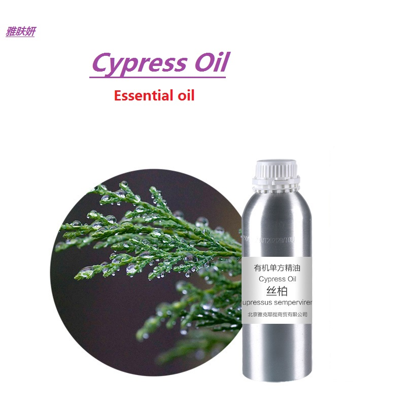 100g/ml/bottle cypress essential oil base oil, organic cold pressed  vegetable oil plant oil skin care oil free shipping volatile profile and flavour of cold pressed citrus essential oils