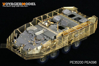 KNL HOBBY Voyager Model PEA100 M1126 Stricker; wheeled armored vehicles with additional fence armor metal etching sheet