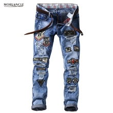 Newsosoo Fashion Men's Ripped Patch Jeans pants Slim Fit Distressed Denim Trousers With Patches Washed Patchwork Size 29-38