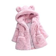 2017 Winter Baby Girls Faux Fur Fleece Coat Party Pageant Warm Jacket Xmas Snowsuit Baby Outerwear Children Clothes