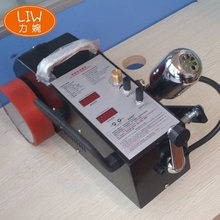 banner welding machine/hot air pvc welder/automatic without glue+ five heating elements