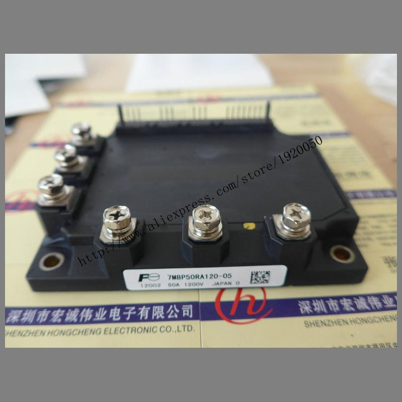 7MBP50RA120-05 module Special supply Welcome to order ! pd25016a module special supply welcome to order