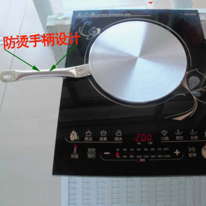8.3'' Induction Cooktop heat Converter Disk Stainless