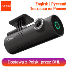 Xiaomi 70mai Smart Dash Camera Featuring Voice Control Car DVR Car Camera - English and Russian Version(China)