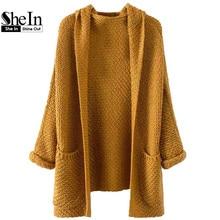 Chunky Sweater Coat - Coat Nj