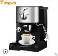 Бесплатная доставка Эспрессо машина полуавтоматическая все использовать коммерческих капсула пара Yi пакет Кофе машины
