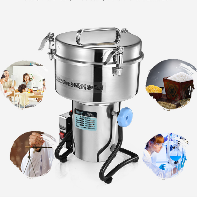 Grinder 4500G Chinese Herbal Medicine Grinder Grain Multi-grain Mill Powder Machine Super Fine Household Small Dry Grinding 5