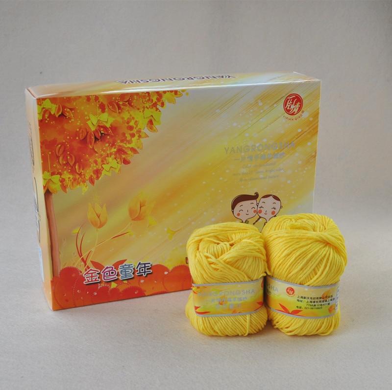 Free Shipping 300g (50g*6pcs) Childhood Hand Knitting Cashmere Yarn Milk Cotton Thread Silk Protein Goatswool For Crocheting B