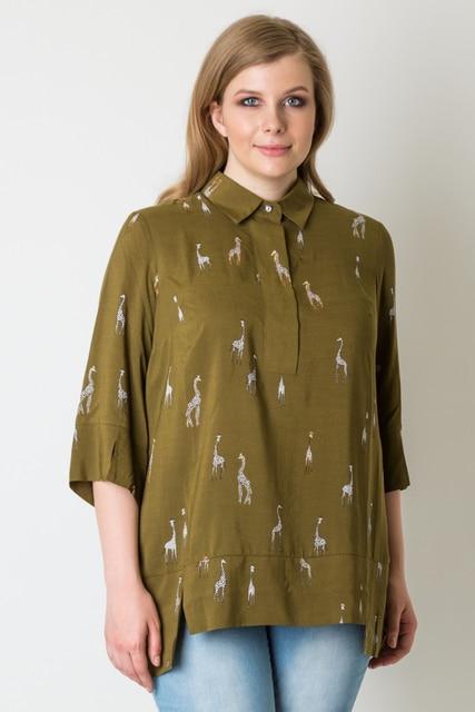 Блузка женская VISAVIS L3632