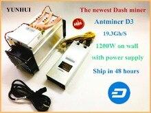 YUNHUI DASH MINERO ANTMINER D3 19.3GH/s 1200 W (con fuente de alimentación) BITMAIN X11 dash máquina puede minero BTC minería en nicehash