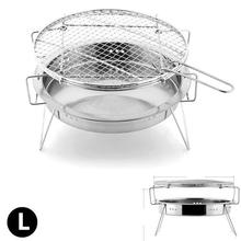 Buy HobbyLane Outdoor Sports Stainless Steel Barbecue Portable Folding Small Grill Grid Picnic Stove Barbecue Shelf Camping Cookware directly from merchant!