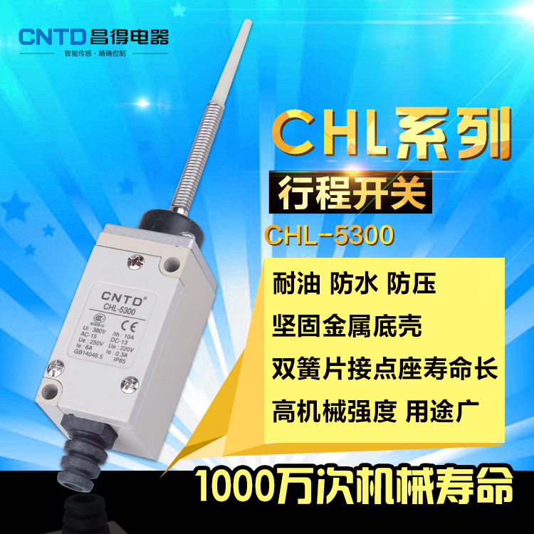 Fretting Switch Security Stroke Switch HL Limit Switch CHL-5300 Silver Contact [vk] travel switch limit switches wlca12 2n silver contact thickness aluminum high temperature resistant