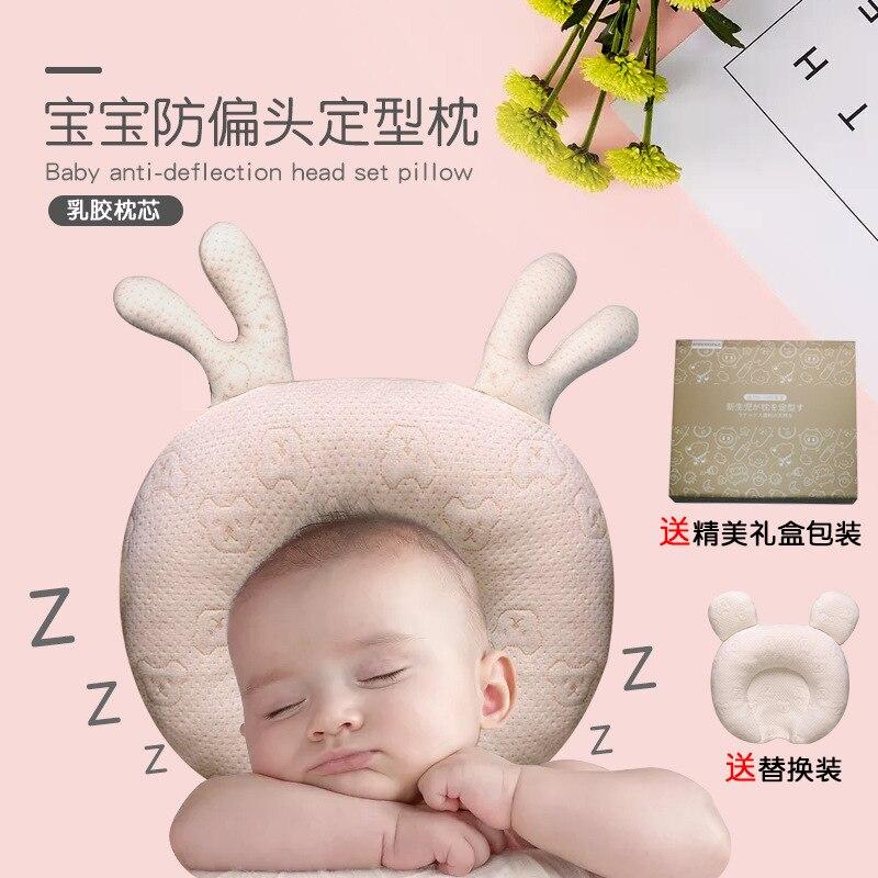 0-1 Jahre Alten Neugeborenen Baby Anti-roller Flache Kopf Und Hals Verhindern Baby Unterstützung Baby Geschenk AusgewäHltes Material