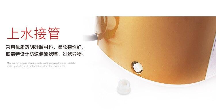 Water Dispenser Type Benchtop Intelligence Household Bottled Speed Of Water Current Heat Automatic  Machine Desktop 26