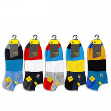 High Quality Summer Cotton Ankle Socks Men