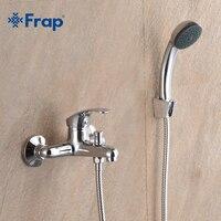 Frap классический смеситель для душа ванной комнаты смеситель с ручной душевой головкой набор настенный F3036 F3037 F3013 F3015