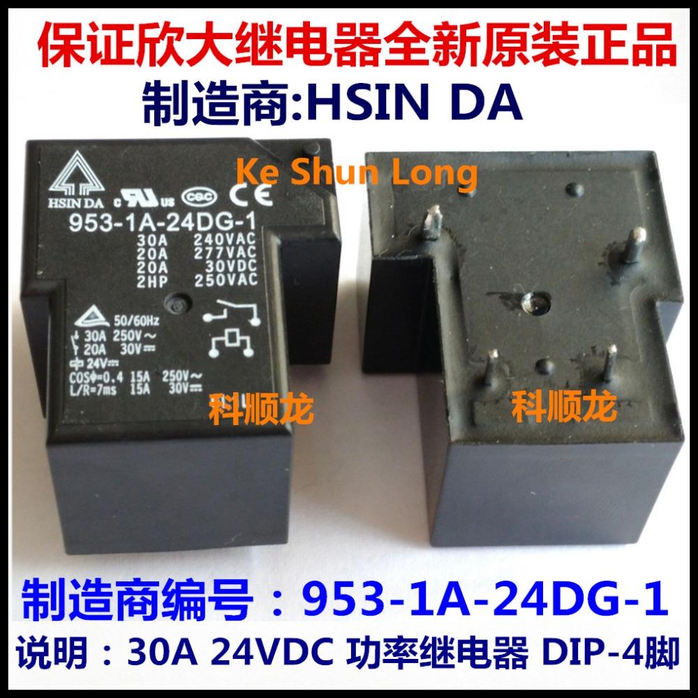 953-1A-24DGF-1