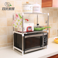 Shuangqing Stainless Steel Multifunctional Microwave Storage Rack Kitchen Organizer Floor Double Layer Oven Shelf