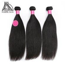 Poker Face пучки прямых волос бразильские прямые 1 3 4 пучка волос натуральный цвет человеческие волосы для наращивания 8-30 дюймов remy Волосы