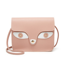 Summer 2019 latest solid color shoulder metal girl youth wild cute sweet high quality exquisite fashion Messenger bag